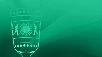 DFB-Pokalfinale Tickets
